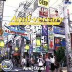 【中古】 Amii−versary PONY CANYON EDITION /尾崎亜美 【中古】afb