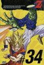 【中古】 DRAGON BALL Z #34 /鳥山明(原作),野沢雅子(孫悟空、孫悟飯),鶴ひろみ(ブルマ),古川登志夫(ピッコロ) 【中古】afb