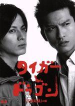 長瀬智也の移籍先判明!来年4月以降はアノ人のいる事務所で俳優メインで活動か