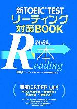 https://item.rakuten.co.jp/bookoffonline/0015600707/