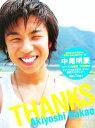 中尾明慶がバーニングのエゲツないやり口を処女小説で暴露!SMAP解散騒動でのジャニーズに続き、芸能界の暗部が明らかに!