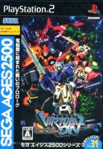 【中古】 電脳戦機バーチャロン SEGA AGES 2500シリーズ Vol.31 /PS2 【中古】afb