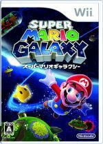スーパーマリオギャラクシー/Wii