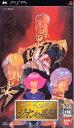 【中古】 機動戦士ガンダム ギレンの野望 ジオンの系譜 /PSP 【中古】afb