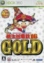 Xbox360, ソフト  16 GOLD Xbox360 afb