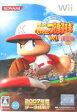 【中古】 実況パワフルプロ野球Wii 決定版 /Wii 【中古】afb