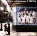 【中古】 Snow celebration(初回限定盤) /アイドリング!!! 【中古】afb