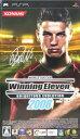 【中古】 ワールドサッカー ウイニングイレブン ユビキタスエヴォリューション2008 /PSP 【中古】afb