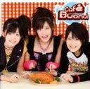 【中古】 Cafe Buono! /BUONO! 【中古】afb
