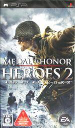 【中古】 メダル オブ オナー ヒーローズ 2 /PSP 【中古】afb