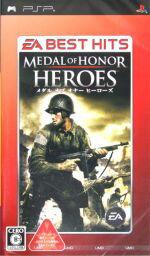 【中古】 メダル オブ オナー ヒーローズ EA BEST HITS /PSP 【中古】afb