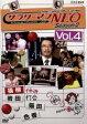 【中古】 NHK DVD サラリーマンNEO SEASON−2 vol.4 /生瀬勝久,沢村一樹,田口浩正,中越典子 【中古】afb