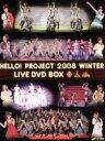 【中古】 Hello!Project 2008 Winter LIVE DVD−BOX /Hello! Project,モーニング娘。,美勇伝,Berryz工房,℃− 【中古】afb