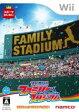 【中古】 プロ野球 ファミリースタジアム /Wii 【中古】afb