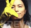 【中古】 クレバのベスト盤(初回限定盤)(DVD付) /KREVA 【...