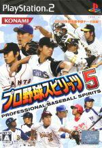 【中古】 プロ野球スピリッツ5 /PS2 【中古】afb