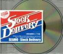 【中古】 Stock Delivery(初回生産限定盤)(ブックレット無し) /SEAMO 【中古】afb