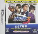 【中古】 逆転裁判3 NEW Best Price!2000 /ニンテンドーDS 【中古】afb