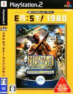 【中古】 メダル オブ オナー ライジングサン<EA:SY!1980> /PS2 【中古】afb