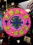 【中古】 さまぁ〜ず×さまぁ〜ず DVD−BOX(1&2)(初回限定生産版) /さまぁ〜ず 【中古】afb