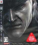 プレイステーション3, ソフト  METAL GEAR SOLID4 PS3 afb