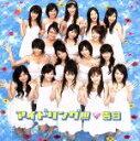 【中古】 告白(初回限定盤)(DVD付) /アイドリング!!! 【中古】afb