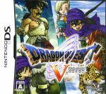 Nintendo DS, ソフト  V DS afb