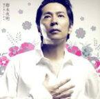 【中古】 愛が哀しいから(初回限定盤)(DVD付) /徳永英明(徳永英明) 【中古】afb