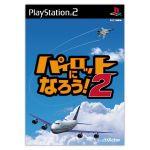 プレイステーション2, ソフト  2 PS2 afb