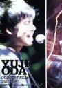 """【中古】 YUJI ODA CONCERT FILM 2003""""COLORS""""/2001""""今、ここに僕はいる""""""""U−kai"""" /織田裕二 【中古】afb"""