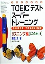 https://item.rakuten.co.jp/bookoffonline/0015386585/