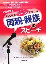 冠婚葬祭・マナー, その他  afb