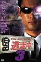 【中古】 逃走中3〜run for money〜 /(バラエ...