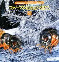 【中古】 ファーブル昆虫記の虫たち(5) Kumada Chikabo's World/熊田千佳慕【絵・文】 【中古】afb