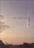 コミック, 青年  C() afb