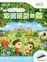 【中古】 【同梱版】街へいこうよ どうぶつの森 /Wii 【...