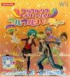 【中古】 【同梱版】ダンスダンスレボリューション フルフル♪パーティー /Wii 【中古】afb