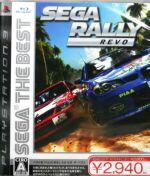 【中古】 SEGA RALLY REVO(セガラリー レヴォ)SEGA THE BEST /PS3 【中古】afb