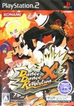 プレイステーション2, ソフト  DanceDanceRevolution X PS2 afb