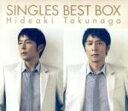 【中古】 SINGLES BEST BOX(DVD付) /徳永英明(徳永英明) 【中古】afb