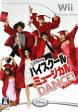 【中古】 ハイスクール・ミュージカル DANCE! /Wii 【中古】afb