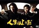 【中古】 人生は上々だ DVD−BOX /浜田雅功,木村拓哉...