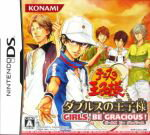 Nintendo DS, ソフト  GIRLSBE GRACIOUS DS afb
