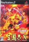 【中古】 三國志X コーエー定番シリーズ /PS2 【中古】afb