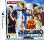 Nintendo DS, ソフト  BOYSBE GLORIOUS DS afb