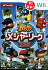 【中古】 実況パワフルメジャーリーグ2009 /Wii 【中古】afb
