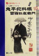 旅行・留学・アウトドア, 紀行・旅行エッセイ  (),() afb