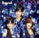 【中古】 MY BOY /BUONO! 【中古】afb