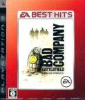 【中古】 バトルフィールド バッドカンパニー EA BEST HITS /PS3 【中古】afb