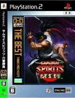 【中古】 サムライスピリッツ 六番勝負 NEOGEOオンラインコレクション THE BEST /PS2 【中古】afb